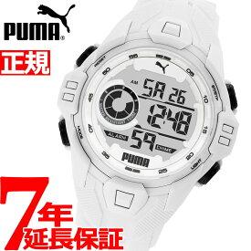 【今だけ!10%OFFクーポン&店内ポイント最大35倍!】プーマ PUMA 腕時計 メンズ レディース ボールド BOLD P5039【2020 新作】