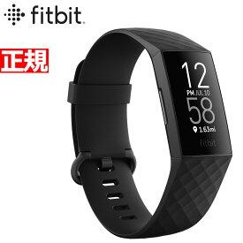 【本日限定!店内ポイント最大39倍!】フィットビット Fitbit charge4 チャージ4 フィットネス トラッカー ウェアラブル端末 GPS搭載 腕時計 心拍計 ブラック FB417BKBK-FRCJK【2020 新作】