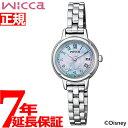 シチズン ウィッカ CITIZEN wicca ディズニーアニメーション 『シンデレラ』 限定モデル ソーラーテック 腕時計 レデ…