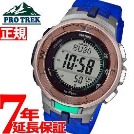 【店内ポイント最大35倍】カシオ プロトレック CASIO PRO TREK ソーラー 日本自然保護協会 コラボモデル 腕時計 メンズ タフソーラー PRG-330CC-5JR【2020 新作】