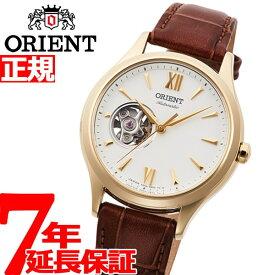 【18日10時〜!店内ポイント最大37.5倍!】オリエント 腕時計 レディース 自動巻き 機械式 ORIENT クラシック CLASSIC セミスケルトン RN-AG0728S【2020 新作】