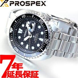 【本日限定!店内ポイント最大38倍!18日23時59分まで】セイコー プロスペックス タートル ダイバースキューバ SEIKO PROSPEX メカニカル 自動巻き ネット流通限定モデル 腕時計 メンズ SBDY049