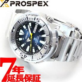 【店内ポイント最大34.5倍!】セイコー プロスペックス SEIKO PROSPEX ダイバースキューバ メカニカル 自動巻き ネット流通限定モデル 腕時計 メンズ ベビーツナ Baby Tuna SBDY055【2020 新作】