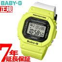 【本日限定!店内ポイント最大55倍!】BABY-G カシオ ベビーG レディース 腕時計 Lightning Yellow BGD-560TG-9JF【2020 新作】