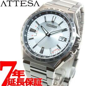 【店内ポイント最大35倍】シチズン アテッサ CITIZEN ATTESA エコドライブ 電波時計 腕時計 メンズ ダイレクトフライト ACT Line CB0210-54A【2020 新作】