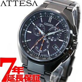 【店内ポイント最大35倍】シチズン アテッサ CITIZEN ATTESA エコドライブ 電波時計 腕時計 メンズ ダイレクトフライト クロノグラフ CB5045-60E【2020 新作】