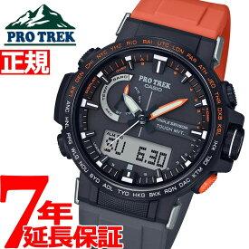 【店内ポイント最大35倍】カシオ プロトレック CASIO PRO TREK 電波 ソーラー 日本フリークライミング協会・PETZL コラボモデル 腕時計 メンズ タフソーラー PRW-60YJP-1JR【2020 新作】