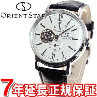 今だけお買い得!3000円OFFクーポン!7月1日23時59分まで! オリエントスター ORIENT STAR 腕時計 メンズ 自動巻き モダンクラシックスケルトン WZ0131DK