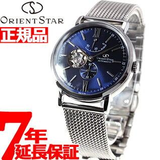 オリエントスター ORIENT STAR 腕時計 メンズ 自動巻き モダンクラシックスケルトン WZ0151DK
