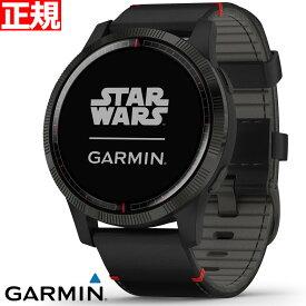 【店内ポイント最大35倍!】ガーミン GARMIN Legacy Saga Series Darth Vader レガシーサガシリーズ ダース・ベイダー ライフログ GPS スマートウォッチ ウェアラブル 腕時計 010-02174-57