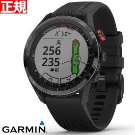 【30日0時〜♪店内ポイント最大37倍!30日23時59分まで】ガーミン GARMIN Approach S62 アプローチ S62 GPS ゴルフウォッチ スマートウォッチ ウェアラブル 腕時計 メンズ レディース ブラック 010-02200-20