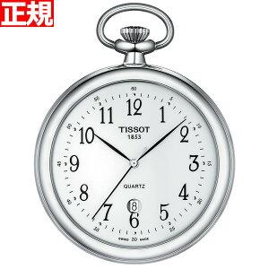 【店内ポイント最大34倍!】ティソ TISSOT 懐中時計 ポケットウォッチ レピーヌ LEPINE T82.6.550.12