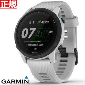 ガーミン GARMIN ForeAthlete 745 フォアアスリート745 ランニング トライアスロン用 GPSウォッチ スマートウォッチ ウェアラブル 腕時計 ホワイトストーン 010-02445-43【2020 新作】