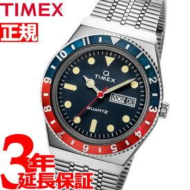 【15日0時〜!最大2000円OFFクーポン&店内ポイント最大56.5倍!15日23時59分まで】タイメックス キュー TIMEX Q 復刻モデル 腕時計 メンズ TW2T80700【2020 新作】