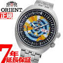 【18日10時〜!最大2000円OFFクーポン&店内ポイント最大37.5倍!】オリエント ORIENT 限定復刻モデル 腕時計 メンズ …