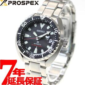 【店内ポイント最大34.5倍!】セイコー プロスペックス ミニタートル ダイバースキューバ SEIKO PROSPEX メカニカル 自動巻き ネット流通限定モデル 腕時計 メンズ SBDY085【2021 新作】