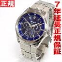 セイコー ワイアード SEIKO WIRED ソーラー 腕時計 メンズ ニュースタンダードモデル AGAD033【あす楽対応】【即納可】