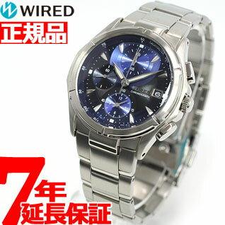 セイコー ワイアード SEIKO WIRED 腕時計 メンズ AGBV141 セイコー ワイアード【あす楽対応】【即納可】