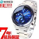 セイコー ワイアード SEIKO WIRED 腕時計 メンズ ザ・ブルー THE BLUE クロノグラフ AGAW439【あす楽対応】【即納可】