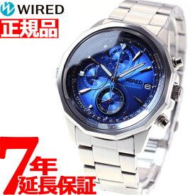 【本日限定!店内ポイント最大37倍!20日23時59分まで】セイコー ワイアード SEIKO WIRED 腕時計 メンズ ザ・ブルー THE BLUE クロノグラフ AGAW439