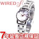 セイコー ワイアード エフ SEIKO WIRED f 腕時計 レディース TOKYO GIRL MIX トーキョーガールミックス AGEK426