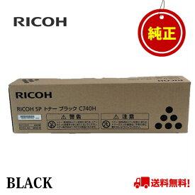 RICOH リコー SPトナーC740Hブラック 【純正品】600584機種:RICOH SP C740 C750 C751