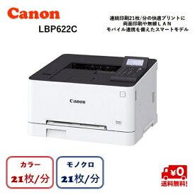 Canon Satera A4 カラーレーザープリンター LBP622C3104C006