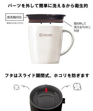 【アスベル】真空断熱マグカップMG-T330【330ml保温保冷フタ付き】