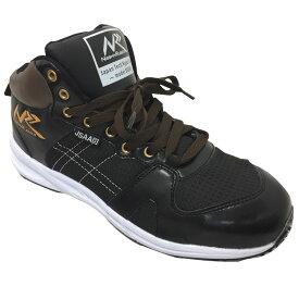 【あす楽】ハイパーV #906MG ブラック 【JSAA B種 樹脂先芯 紐靴 軽量 スニーカー 日進ゴム】