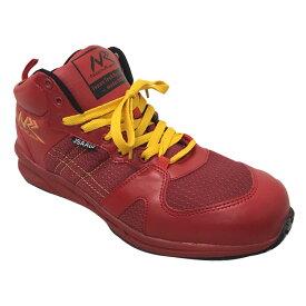 【あす楽】ハイパーV #906MG レッド 【JSAA B種 樹脂先芯 紐靴 軽量 スニーカー 日進ゴム】