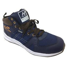 【あす楽】ハイパーV #906MG ネイビー 【JSAA B種 樹脂先芯 紐靴 軽量 スニーカー 日進ゴム】