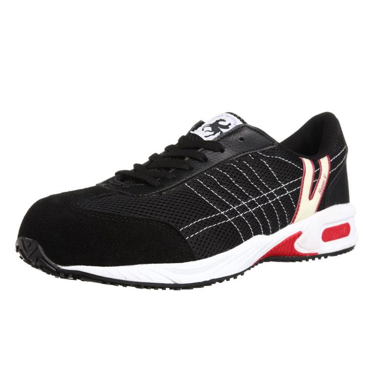 ハイパーV #2000 ブラック 【樹脂先芯 耐油 蒸れにくい HyperV 日進ゴム 安全靴 安全スニーカー 紐靴】