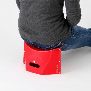 携帯折りたたみチェアパタットミニ(高さ15cm)PATATTOmini【椅子簡易イスアウトドア玄関イス玄関スツール運動会軽量バックインチェアーイケックス】