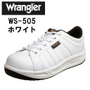 【安全靴】 【ラングラー】 Wrangler WS-505 (ホワイト)