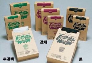 【福助工業】ダスBOX20-90(ゴミ袋・90L)半透明1ケース400枚入