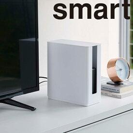 smart 重ねられるスリム蓋付きルーター収納ケース スマート 【リビング 小物置き 電子機器収納】