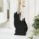 【山崎実業】 かさたて ネコ 【アンブレラスタンド 傘立て ねこ 猫 かさ立て】