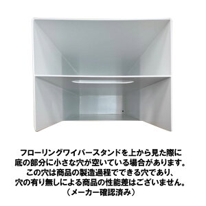 【山崎実業】plateフローリングワイパースタンドプレートホワイト7860【リビング】【掃除道具入れ】