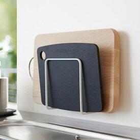 【山崎実業】 plate 吸盤まな板スタンドプレート 【台所 キッチン 調理器具置き シンク】