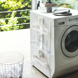 【山崎実業】 plate マグネット洗濯ハンガー収納ラック プレート 3585【洗面所 洗濯機 収納 フック 磁石】