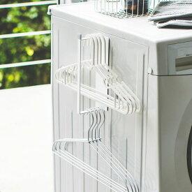 【山崎実業】 plate マグネット洗濯ハンガー収納ラック プレート S 3918【洗面所 洗濯機 収納 フック 磁石】