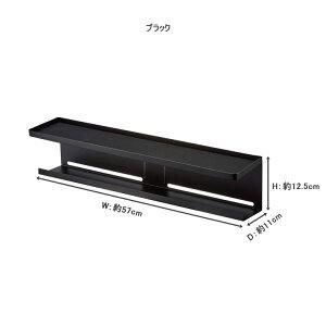 smartテレビ裏収納ラックスマートブラック4484【薄型テレビリビング収納山崎実業】
