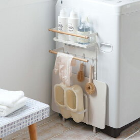 【山崎実業】 tosca 洗濯機横マグネット収納ラックトスカ ホワイト 3312 【収納 磁石 バスルーム 北欧 トスカシリーズ】