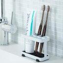 【山崎実業】 tower トゥースブラシスタンド タワー 【歯磨きスタンド 歯ブラシ立て 歯磨き粉 タワーシリーズ】