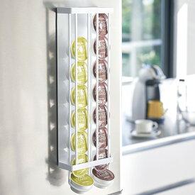 【山崎実業】 tower マグネットコーヒーカプセルホルダー タワー Lサイズ用【キッチン 台所 収納 磁石 タワーシリーズ】
