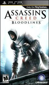 Assassins Creed: Bloodlines (輸入版) [video game]