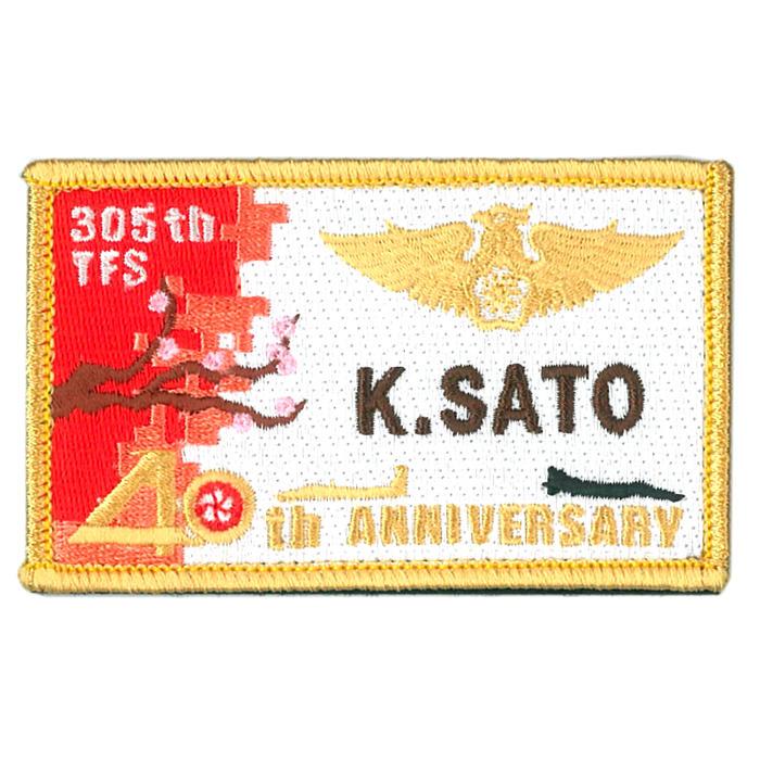 自衛隊グッズ 航空自衛隊 305th FTS 40thANNIVERSARYネームタグ/あなたのお名前刺繍します!