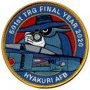 自衛隊グッズ ワッペン 百里基地 501st FINALYEAR2020パッチ ベルクロ付