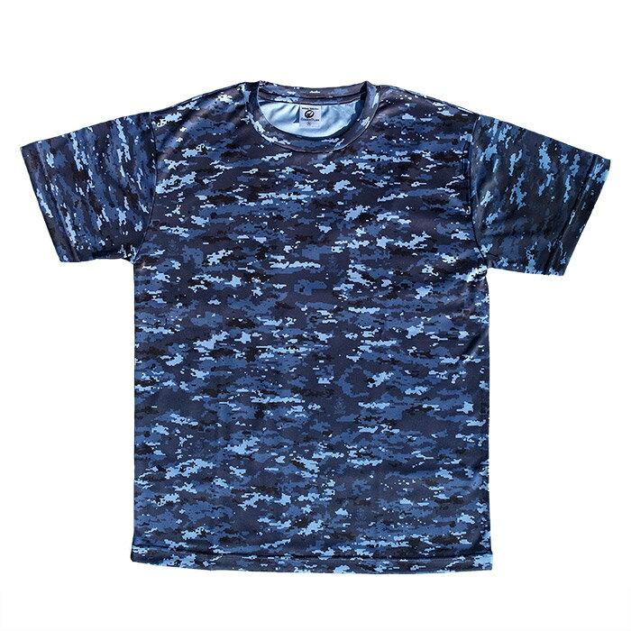 自衛隊グッズ 海上自衛隊 デジタル迷彩 ドライ Tシャツ