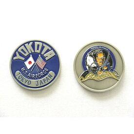自衛隊グッズ 横田米軍基地 U.S.AIRFORCE メダル